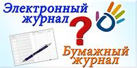 Онлайн-голосование родителей и педагогических работников: http://edn.68edu.ru